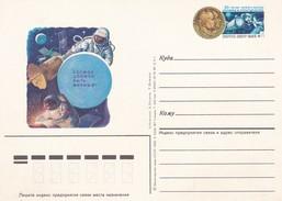 URSS 1985 SPACE ROUSSIE/RUSSLAND/RUSIA - POSTAL STATIONERY - EX COLECCION DEMETRIO VOZNESENSKY - BLEUP - Space