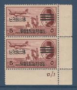 Egypt - 1953 - Scarce - Palestine Double Opt. - ( King Farouk - Air Mail ) - MNH** - Egypt