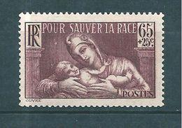 France Timbre De 1937  N° 356 Neuf ** Sans Charnière - Frankrijk