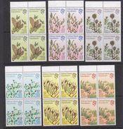 Falkland Islands Dependencies (South Georgia) 1981 Plants 6v  Bl Of 4  ** Mnh (36893A) - Zuid-Georgia