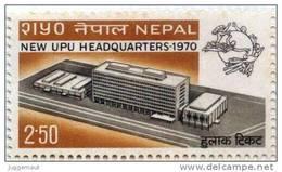 UPU NEW HEADQUARTERS RUPEE 2.50 STAMP NEPAL 1970 MINT MNH - U.P.U.