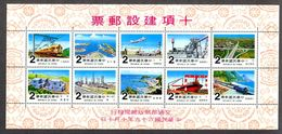 A067 - TAIWAN / REPUBLIC OF CHINA - Block 22, Postfrisch / Mnh - Taiwán (Formosa)