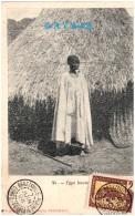 CONGO FRANCAIS - Type Haoussa  (Recto/Verso) - Congo Français - Autres