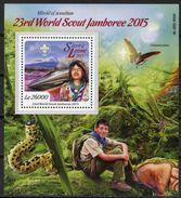SIERRA LEONE -  23RD WORLD SCOUTING JAMBOREE   S492 - Sierra Leone (1961-...)
