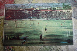 Armenia. Yerevan. Central  Stadium - STADE. OLD USSR PC. 1960s From Rare Set - Stadien