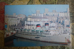 Russia. VLADIVOSTOK.  Port. 1973 Steamer Ship - Russland