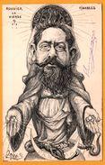 ORENS - Caricature Satirique - Ministre Des Finances - ROUVIER LA VIERGE - Panama - 1902 - Orens