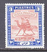 BRITISH  SU   44  *   Wmk. Multi SG    CAMEL RIDER  1927-40 Issue - Sudan (...-1951)