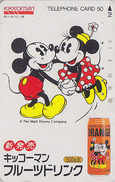 Télécarte Japon / 110-60010 - DISNEY - MICKEY & MINNIE / Boisson Kikkoman Danse - Japan Phonecard Telefonkarte - Disney