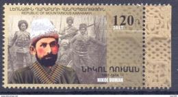 2017. Mountainous Karabakh, Nikol Duman, 1v, Mint/** - Armenia