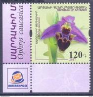 2017. Mountainous Karabakh, Flowers, Orchid Of Artsakh, 1v, Mint/** - Armenia