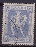 GREECE 1911-12 Hermes Engraved Issue 5 Dr. Blue Vl. 225 - Griekenland