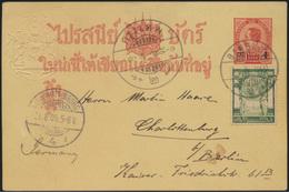 Siam Thailand Ganzsache Postal Stationary P11 Aufdruck 4 Auf 1 Att. ZuF Berlin - Thailand