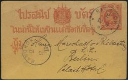 Asien Asia Siam Thailand Ganzsache Postal Stationary P 1 Bangkok Berlin 1897 - Thailand