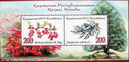 Kazakhstan  2017  Flora  Trees  Bl. MNH - Alberi