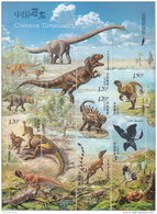 CHINA VR 2017-11 ** Dinosaurs Dinosaurier M/S - OFFICIAL ISSUE - DHCHN - 1949 - ... Volksrepublik