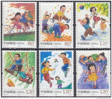 CHINA VR 2017-13 ** Childrens Games Kinderspiele 6v - OFFICIAL ISSUE - DHCHN - 1949 - ... Volksrepublik