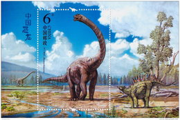 CHINA VR 2017-11 ** Dinosaurs Dinosaurier S/S - OFFICIAL ISSUE - DHCHN - 1949 - ... Volksrepublik