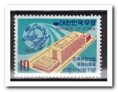 Zuid Korea 1970, Postfris MNH, UPU Building Berne - Corée Du Sud