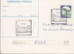 3183   Entero Postal Italia  Catania  1993  Alleato In Sicilia - 6. 1946-.. Repubblica