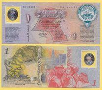 Kuwait 1 Dinar P-CS1 1993 Replacement (Serial Number 000091) UNC - Kuwait