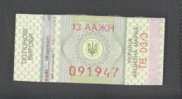 UKRAINE Tobacco Taxes - Ukraine