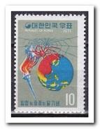 Zuid Korea 1971, Postfris MNH, Month Of Antispion - Corée Du Sud