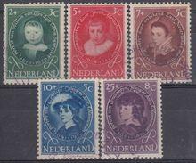 HOLANDA 1955 Nº 644/48 USADO - 1949-1980 (Juliana)