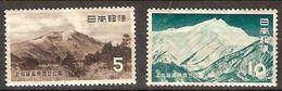 Japon 0555/556 * Charnela. 1954 - 1926-89 Emperor Hirohito (Showa Era)
