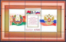 BY 2009- JOINT ISSUES BY RUSSIA, BELORUSSIA, S/S, MNH - Gemeinschaftsausgaben