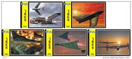 A01197 China Phone Cards World War II Airplane 5pcs - Airplanes