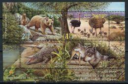 Israel 2005 / Birds Reptiles Mammals MNH Aves Mamiferos Vögel Säugetiere / Cu5016  1 - Uccelli