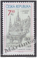 Czech Republic - Tcheque 2006 Yvert  417, Stamp Production Tradition, Saint Guy Cathedral - MNH - Nuevos