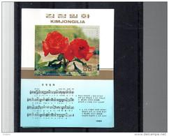 COREE DU NORD BLOC 57** SUR L ANNIVERSAIRE DE LA NAISSANCE DE KIM DJEUNG II - Corée Du Nord