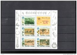COREE DU NORD BLOC 95** SUR L AGE DE BRONZE - Corée Du Nord