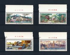CHINE- 4 STAMPS 1980 SUZHOU GRADEN : LIU YUAN  - NEW - NEUF - Nuovi