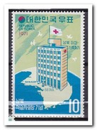 Zuid Korea 1971, Postfris MNH, Red Cross Conference - Corée Du Sud