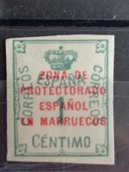MARRUECOS GIBBONS. N° 5 ** - 1 CENTIMO - Maroc Espagnol