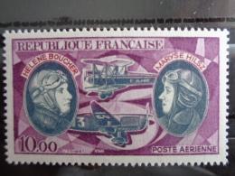 1972 ET 1973 P.A 47 ET 48 **- MARYSE HILSZ & HELENE BOUCHER & CODOS & GUILLAUMET - Unused Stamps