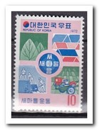 Zuid Korea 1972, Postfris MNH, Self-help Program Of The Rural Communities - Korea (Zuid)