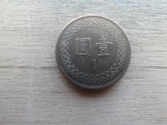 Taiwan  1  Yuan  1999  Y 551 - Taiwan