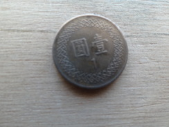 Taiwan  1  Yuan  1996  Y 551 - Taiwan
