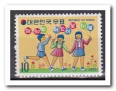 Zuid Korea 1972, Postfris MNH, Children With Balloons - Korea (Zuid)