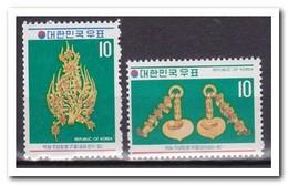 Zuid Korea 1972, Postfris MNH, Relics - Korea (Zuid)