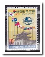 Zuid Korea 1972, Postfris MNH, ASPAC - Korea (Zuid)