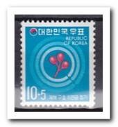 Zuid Korea 1972, Postfris MNH, National Aid Fund - Korea (Zuid)