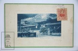 Old Postcard Japan - Ikuta Temple, Kobe - Posted - Kobe