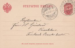 Finlande Entier Postal 1902 - Postal Stationery