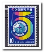 Zuid Korea 1972, Postfris MNH, Conference Of Supreme Judges In Asia - Korea (Zuid)