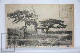 Old Postcard Japan - Murasa Medo Suma - Posted 1913 - Kobe